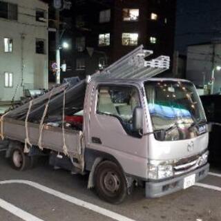 トラックシェアします