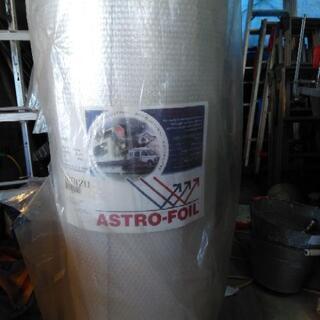 引き取り限定 断熱材 アストロフォイル 新品