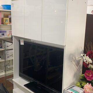 高級tvボード