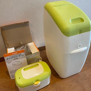ベビー用品 おしりふきあたため器 おむつゴミ箱