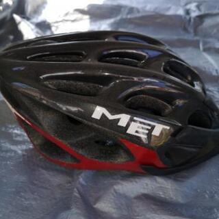 サイクルヘルメット中古