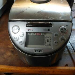 タイガーIH炊飯ジャー 5.5合炊き 2011年製