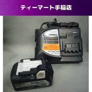 日立 急速充電器(14.4V~18V)蓄電池 セット UC…