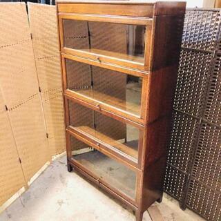 Antique Stacking Bookcase Englan...