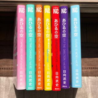 あひるの空 44〜50巻 7冊セット
