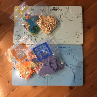 くもん 日本地図 世界地図 パズルの画像