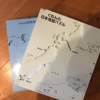 くもん 日本地図 世界地図 パズル − 千葉県