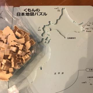 くもん 日本地図 世界地図 パズル - 印西市