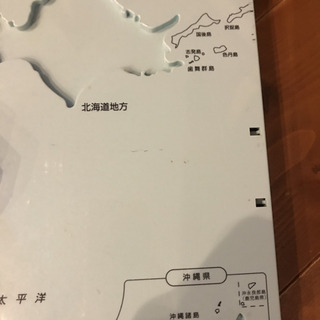 くもん 日本地図 世界地図 パズル - 売ります・あげます