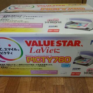 プリンタ NEC PICTY760 − 神奈川県