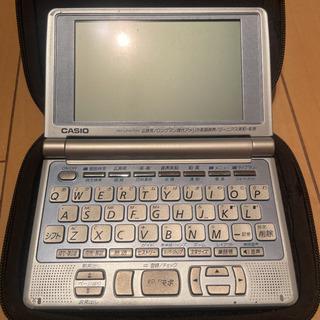 カシオ 電子辞書