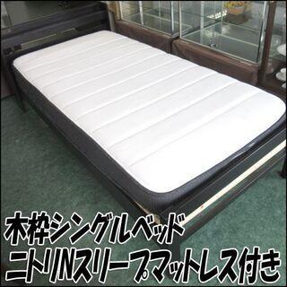 木枠シングルベッド すのこ床板 ダークブラウン ニトリ Nスリー...
