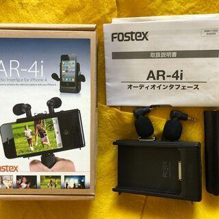 【ネット決済・配送可】FOSREX AR-4i