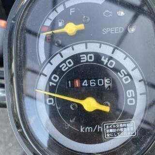 原付きバイク 商談中 − 広島県