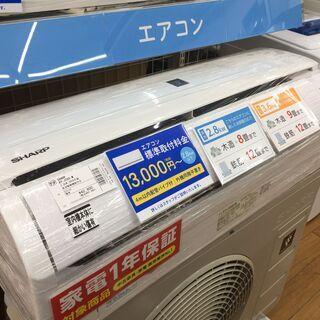 【トレファク鶴ヶ島店】SHARP ルームエアコン 2019…