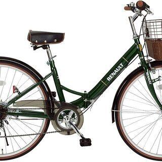 RENAULT(ルノー) 26インチシティサイクル折畳自転車  ...