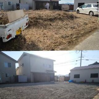 兵庫県南部限定!整地作業致します。