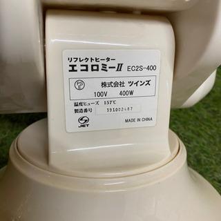 お話中【ツインズ エコロミーⅡ電気ストーブ】 - 仙台市