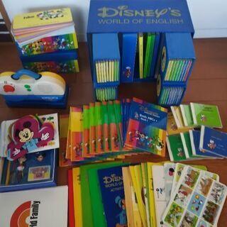 DWE ディズニー英語システム
