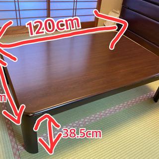 ローテーブル 卓付きこたつ(三菱)