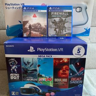 【使用回数少・美品】PlayStation VR メガパック+シューティングコントローラー(ソフト付き)の画像