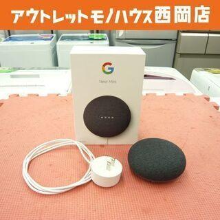 Google/グーグル スマートスピーカー Nest Mini/...