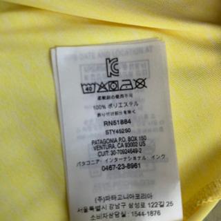 【タグなし新品】Patagonia シャツ Mサイズ - 売ります・あげます