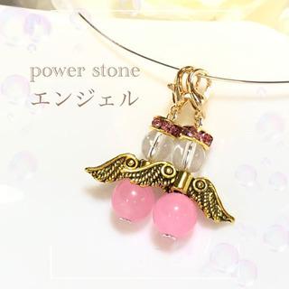💖可愛いハンドメイドアクセサリーショップ💖天然石パワーストーン
