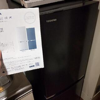 東芝 冷蔵庫 GR-R15BS