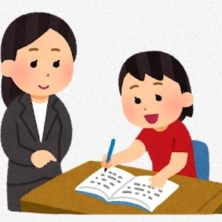 【初回500円‼︎】小中学生の学習サポート