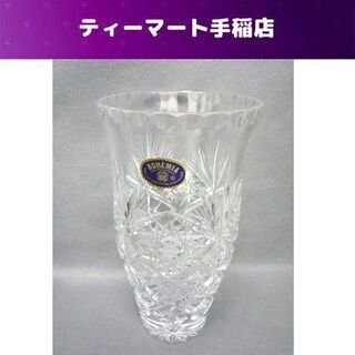 ボヘミアガラス 花瓶 高さ20.6cm フラワーベース ハンド...