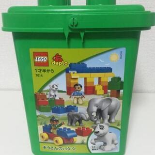 レゴの緑バケツを買いたいです!