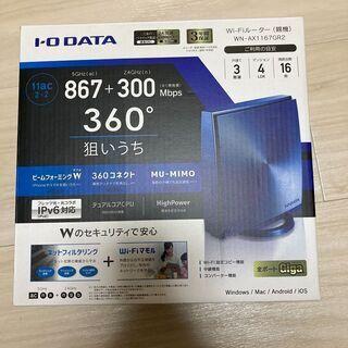 Wi-Fiルーター IODATA WN-AX1167GR2