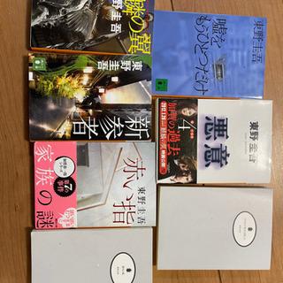 東野圭吾 シリーズ本(7冊)1冊追加