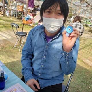 アロマ会のお知らせ(^^)