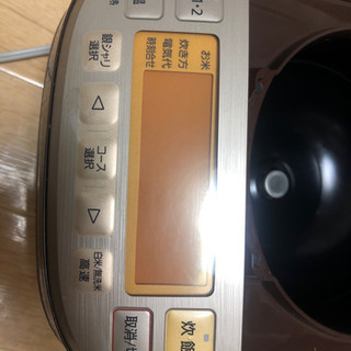 Panasonic Rice Cooker - 家電