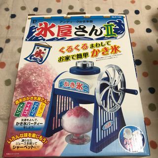 氷屋さんⅡ かき氷機 中古良品❗️