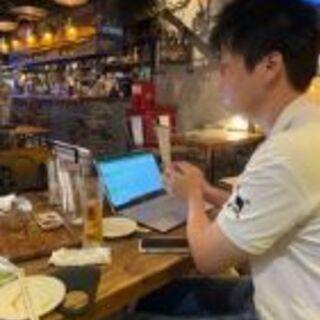 プログラミングの勉強を始めたいひと、お茶どおですか?~大阪…