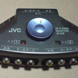 ビクター AV ゲーム セレクター 入力2 出力1 JX-32B