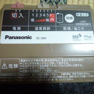 Panasonic製 ホットカーペット 2畳サイズ