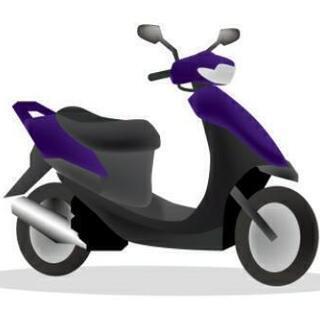 オートバイ 高価買取