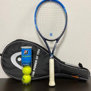 硬式テニスラケット・テニスボール差し上げます