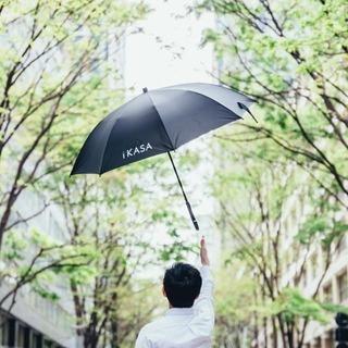 【完全在宅/全国OK】副業可・隙間時間を有効活用!雨の日のチャッ...