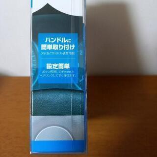 Siriリモコン‼️ - 家電