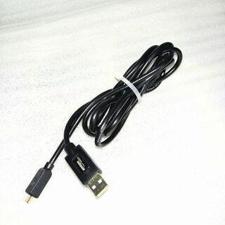 USB~ミニUS変換コード