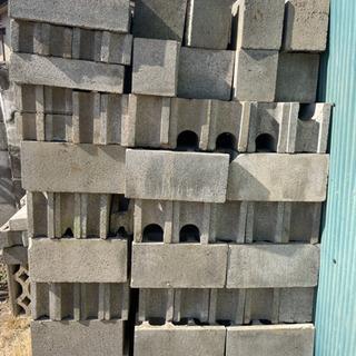 【ネット決済】コンクリートブロック各種 250〜400円/個