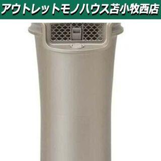 新品未使用 モイストファン AFU-100 アピックス 2012...