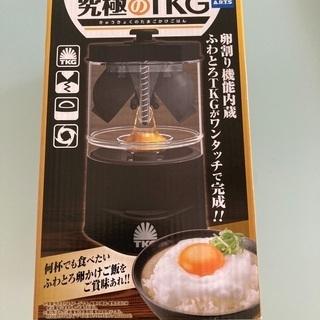 究極の卵がけご飯 新品