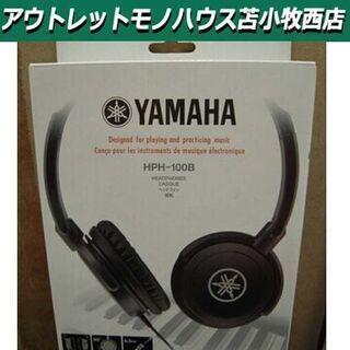 新品未使用品 YAMAHA ヘッドホン 電子ピアノ キーボード ...