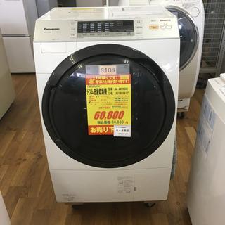 S108★6か月保証★9K/6Kドラム洗濯乾燥機★Panason...